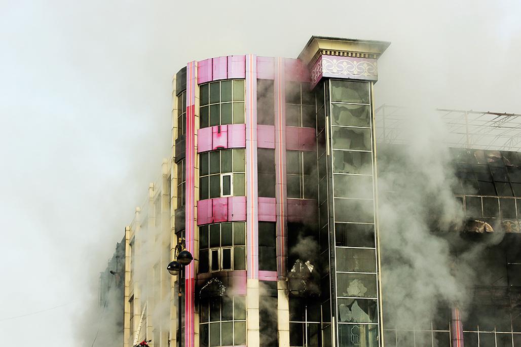Yangın Hasarı Belgeleri